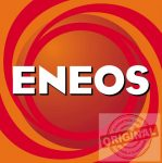 ENEOS Premium 10W-40 - 60L