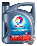 TOTAL RUBIA TIR 7400 15W40 - 5L