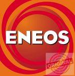 ENEOS + Suzuki Swift III. benzines szűrőszett (olajszűrő + levegőszűrő + pollenszűrő + olaj)