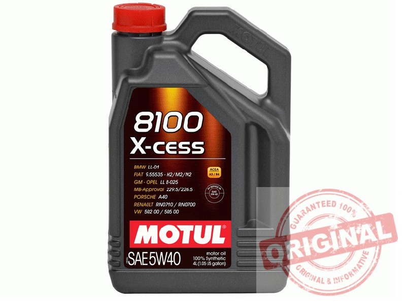 MOTUL 8100 X-CESS 5W-40 - 4L