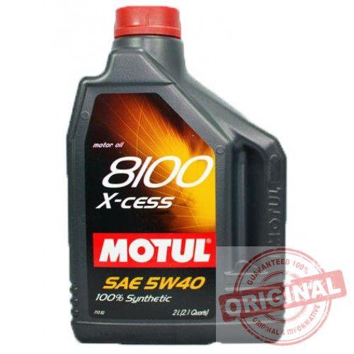 MOTUL 8100 X-CESS 5W-40 - 2L