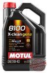 MOTUL 8100 X-CLEAN GEN2 5W-40 - 5L